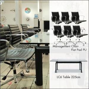 デザイナーズ 応接セット LC6 チューブダビオン 225 テーブル ル・コルビジェ & チャールズ&レイ・イームズル Le Corbusier Eames 送料無料|rcmdin