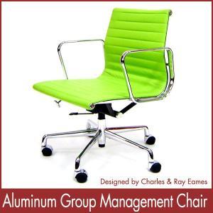 チャールズ レイ イームズ アルミナムグループ マネージメントチェアー Eames 1年保証付 送料無料|rcmdin