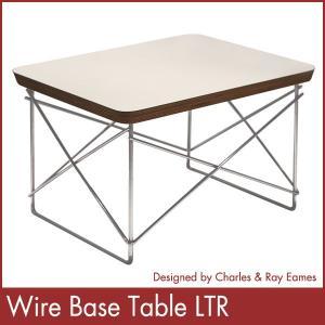 LTRテーブル チャールズ レイ イームズ ローテーブルラッド ワイヤーテーブル Eames デザイナーズ 家具 1年保証付|rcmdin