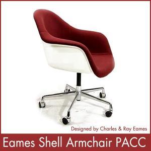 チャールズ レイ イームズ イームズ シェル アーム チェアー PACC Eames 1年保証付 送料無料|rcmdin