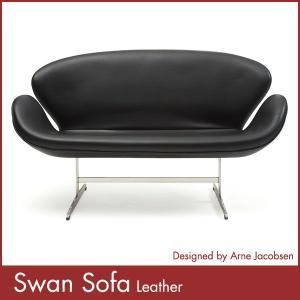 スワンソファー 総本革 アルネ ヤコブセン Arne Jacobsen Swan Sofa ミッドセンチュリー 1年保証付 送料無料|rcmdin