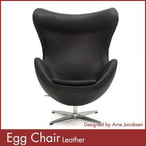 アルネ ヤコブセン エッグチェアー 総本革 Arne Jacobsen Egg Chair 1年保証付 送料無料 rcmdin