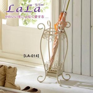 ララ レインラック LA-014 塩川 M's collection シオカワ|rcmdin