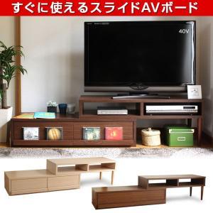 スライドAVボード ブラウン IW-260 伸縮式 テレビ台 テレビボード AVボード rcmdin