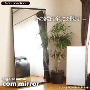 鏡 ミラー コムミラー002|rcmdin