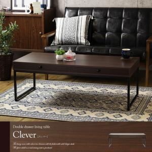 テーブル クレバリー cleverly IW-225 ローテーブル センターテーブル コーヒーテーブル リビングテーブル 引出し 引き出し 120 木製 金属製 脚 北欧 おしゃれ|rcmdin