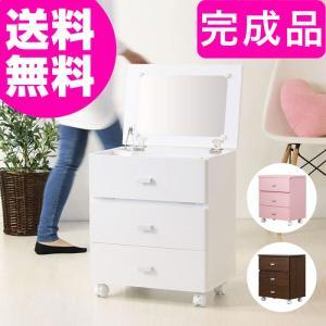 コスメボックス 完成品 コスメッラック コスメワゴン ドレッサー 1面ドレッサー 鏡台 化粧台 メイク 化粧品