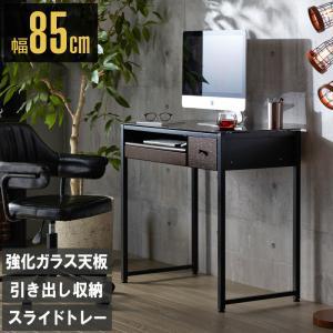 パソコンデスク 引出し付きPCデスク IWP-85(ワイド85cm幅)|rcmdin