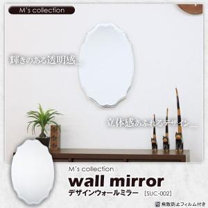 鏡 ミラー ウォールミラー SUC-002 rcmdin