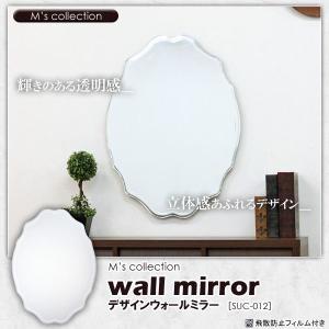 鏡 ミラー ウォールミラー SUC-012 rcmdin