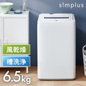 全自動洗濯機 6kg 風乾燥機能付 ホワイト 防カビ 抗カビステンレス槽 風乾燥 simplus GPW-M60A シンプラス (代引不可) 送料無料|rcmdin