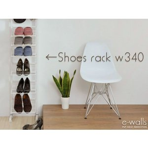 e'walls つっぱりシューズラック340(CW-001) 玄関収納 下駄箱 収納ラック 靴 シューズ インテリア つっぱり 壁面収納|rcmdin