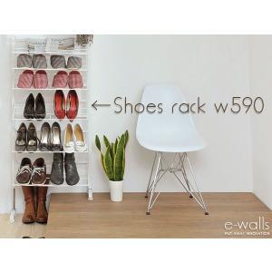 e'walls つっぱりシューズラック590(CW-003) 玄関収納 下駄箱 収納ラック 靴 シューズ インテリア つっぱり 壁面収納|rcmdin
