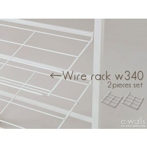 e'walls つっぱりシューズラック340用ワイヤーラック2P(CW-008) 玄関収納 下駄箱 収納ラック 靴 シューズ インテリア つっぱり 壁面収納|rcmdin