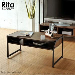 テーブル 木製 テーブル ダイニング Re・CONTE Rita(リタ) RT-007|rcmdin
