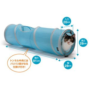 猫壱 キャットトンネル スパイラル ブルーの詳細画像5