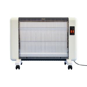 サンラメラ 600W 電気ヒーター 暖房器具 暖房機 輻射熱 遠赤外線 パネルヒーター 遠赤外線パネルヒーター ヒーター 代引不可