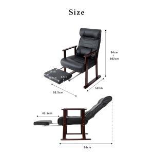 木製肘付リクライニング高座椅子 フットレスト付 ヘッドレスト 肘掛 椅子 高齢者 介護 立ち座り 和室 レバー オットマン 黒 代引不可|rcmdin|02