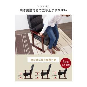 木製肘付リクライニング高座椅子 フットレスト付 ヘッドレスト 肘掛 椅子 高齢者 介護 立ち座り 和室 レバー オットマン 黒 代引不可|rcmdin|11