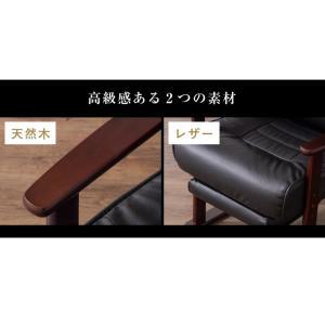 木製肘付リクライニング高座椅子 フットレスト付 ヘッドレスト 肘掛 椅子 高齢者 介護 立ち座り 和室 レバー オットマン 黒 代引不可|rcmdin|13