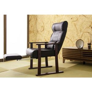 木製肘付リクライニング高座椅子 フットレスト付 ヘッドレスト 肘掛 椅子 高齢者 介護 立ち座り 和室 レバー オットマン 黒 代引不可|rcmdin|04