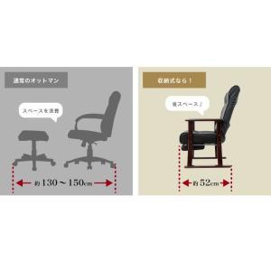 木製肘付リクライニング高座椅子 フットレスト付 ヘッドレスト 肘掛 椅子 高齢者 介護 立ち座り 和室 レバー オットマン 黒 代引不可|rcmdin|07