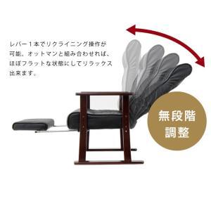木製肘付リクライニング高座椅子 フットレスト付 ヘッドレスト 肘掛 椅子 高齢者 介護 立ち座り 和室 レバー オットマン 黒 代引不可|rcmdin|09