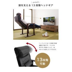 木製肘付リクライニング高座椅子 フットレスト付 ヘッドレスト 肘掛 椅子 高齢者 介護 立ち座り 和室 レバー オットマン 黒 代引不可|rcmdin|10
