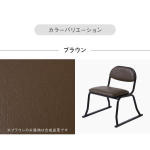 和座敷チェア コンパクト 2脚セット 高座椅子 座椅子 スタッキングチェア 会席 法事 法要 介護 和室 椅子 いす イス 代引不可|rcmdin|02