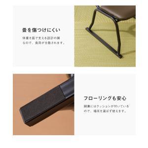 和座敷チェア コンパクト 2脚セット 高座椅子 座椅子 スタッキングチェア 会席 法事 法要 介護 和室 椅子 いす イス 代引不可|rcmdin|11
