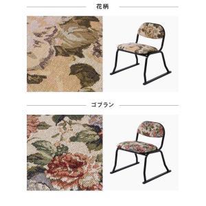 和座敷チェア コンパクト 2脚セット 高座椅子 座椅子 スタッキングチェア 会席 法事 法要 介護 和室 椅子 いす イス 代引不可|rcmdin|03