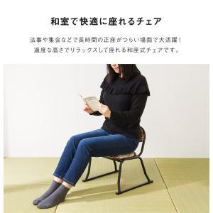 和座敷チェア コンパクト 2脚セット 高座椅子 座椅子 スタッキングチェア 会席 法事 法要 介護 和室 椅子 いす イス 代引不可|rcmdin|05