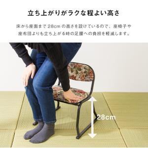 和座敷チェア コンパクト 2脚セット 高座椅子 座椅子 スタッキングチェア 会席 法事 法要 介護 和室 椅子 いす イス 代引不可|rcmdin|07