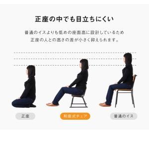 和座敷チェア コンパクト 2脚セット 高座椅子 座椅子 スタッキングチェア 会席 法事 法要 介護 和室 椅子 いす イス 代引不可|rcmdin|08