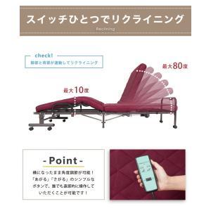 高反発メッシュキルト電動ベッド シングル 代引不可 rcmdin 07