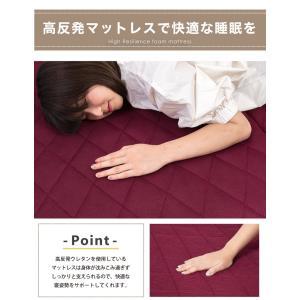 高反発メッシュキルト電動ベッド シングル 代引不可 rcmdin 09