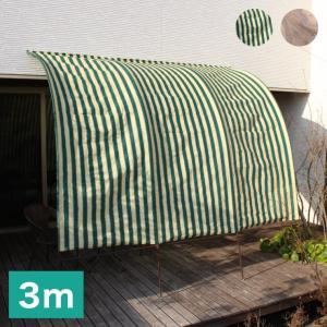 日よけ アーチ型サンシェード 3m幅 サンシェード シェード アーチ型 たてす 洋風 洋風たてす 雨よけ 目隠し 窓 ガーデン 代引不可|rcmdin