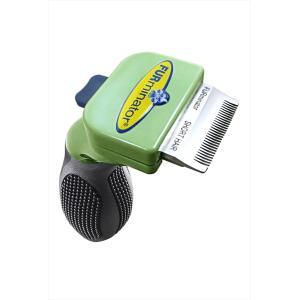 FURminator(ファーミネーター) 超小型犬 XS 短毛種用