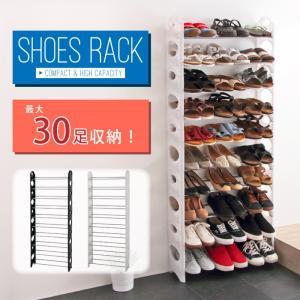 シューズラック 10段 収納 靴箱 シューズボックス 下駄箱 薄型 スリム 靴入れ シューズboxの写真