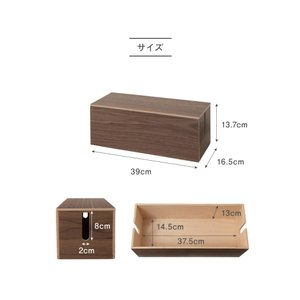天然木 ケーブルボックス 木製 配線ボックス コード ケーブル タップ 収納 蓋付き ケース ボックス おしゃれ 北欧|rcmdin|02