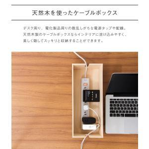 天然木 ケーブルボックス 木製 配線ボックス コード ケーブル タップ 収納 蓋付き ケース ボックス おしゃれ 北欧|rcmdin|03