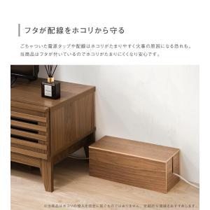 天然木 ケーブルボックス 木製 配線ボックス コード ケーブル タップ 収納 蓋付き ケース ボックス おしゃれ 北欧|rcmdin|05