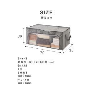 竹炭収納袋 衣類収納ケース 折りたたみ クローゼット収納 収納BOX 収納ボックス 収納用品 隙間収納 炭入り消臭|rcmdin|02