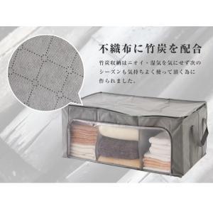 竹炭収納袋 衣類収納ケース 折りたたみ クローゼット収納 収納BOX 収納ボックス 収納用品 隙間収納 炭入り消臭|rcmdin|04