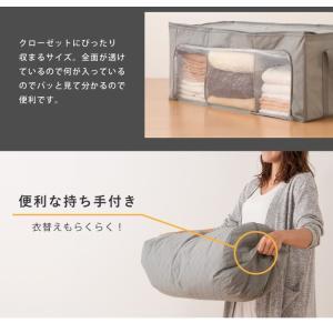 竹炭収納袋 衣類収納ケース 折りたたみ クローゼット収納 収納BOX 収納ボックス 収納用品 隙間収納 炭入り消臭|rcmdin|10