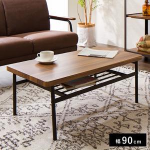 棚付収納センターテーブル テーブル 木製 木目 ローテーブル リビングテーブル コーヒーテーブル 収納付き 幅90cm シンプル rcmdin