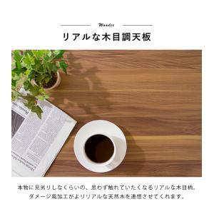 棚付収納センターテーブル テーブル 木製 木目 ローテーブル リビングテーブル コーヒーテーブル 収納付き 幅90cm シンプル rcmdin 11