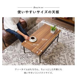 棚付収納センターテーブル テーブル 木製 木目 ローテーブル リビングテーブル コーヒーテーブル 収納付き 幅90cm シンプル rcmdin 07