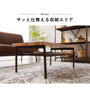 棚付収納センターテーブル テーブル 木製 木目 ローテーブル リビングテーブル コーヒーテーブル 収納付き 幅90cm シンプル rcmdin 09
