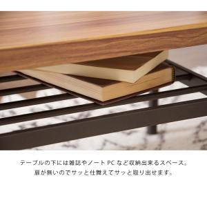 棚付収納センターテーブル テーブル 木製 木目 ローテーブル リビングテーブル コーヒーテーブル 収納付き 幅90cm シンプル rcmdin 10